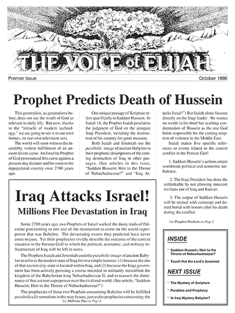 Prophet Predicts Death of Hussein